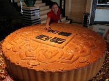 Пирог песочно-бисквитный с ревенем