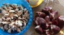 Сердечки с грибами в мультиварке